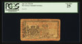 Colonial Notes:New Jersey, New Jersey April 23, 1761 £6 PCGS Very Fine 25.. ...