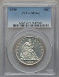 Seated Half Dollars, 1886 50C MS62 PCGS....