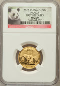 China:People's Republic of China, 2013 China Panda Gold 100 Yuan (1/4 oz), First Releases MS69 NGC. PCGS Population (29/128)....