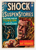Golden Age (1938-1955):Horror, Shock SuspenStories #7 (EC, 1953) Condition: VG/FN....