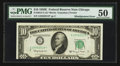 Error Notes:Miscellaneous Errors, Fr. 2015-G $10 1950E Federal Reserve Star Error Note. PMG About Uncirculated 50.. ...