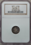 Seated Half Dimes: , 1871 H10C AU58 NGC. NGC Census: (53/345). PCGS Population (45/306).Mintage: 1,873,960. Numismedia Wsl. Price for problem f...