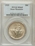 Commemorative Silver: , 1925 50C Stone Mountain MS65 PCGS. PCGS Population (2172/932). NGCCensus: (2235/792). Mintage: 1,314,709. Numismedia Wsl. ...