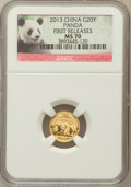 China:People's Republic of China, 2013 China Panda Gold 20 Yuan (1/20th oz), First Releases MS70 NGC. NGC Census: (0). PCGS Population (177)....