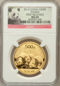 China:People's Republic of China, 2013 China Panda Gold 500 Yuan (1 oz), First Releases MS69 NGC. PCGS Population (44/164)....