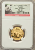 China:People's Republic of China, 2013 China Panda Gold 100 Yuan (1/4 oz), First Releases MS69 NGC. PCGS Population (28/110)....