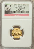 China:People's Republic of China, 2013 50 Yuan Gold Panda First Releases MS69 NGC. PCGS Population (60/344)....