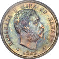 Coins of Hawaii, 1883 10C Hawaii Ten Cents MS67 PCGS. CAC....