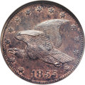 Patterns, 1855 P1C Flying Eagle Cent, Judd-167 Original, Pollock-193, R.5,PR61 Brown NGC....