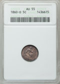 Seated Half Dimes: , 1860-O H10C AU55 ANACS. NGC Census: (8/192). PCGS Population(10/175). Mintage: 1,060,000. Numismedia Wsl. Price for proble...