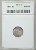Seated Half Dimes: , 1859 H10C AU58 ANACS. NGC Census: (12/195). PCGS Population(17/141). Mintage: 340,000. Numismedia Wsl. Price for problem f...