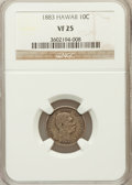 Coins of Hawaii: , 1883 10C Hawaii Ten Cents VF25 NGC. NGC Census: (15/352). PCGSPopulation (33/563). Mintage: 250,000. ...