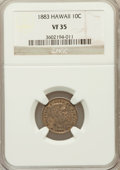 Coins of Hawaii: , 1883 10C Hawaii Ten Cents VF35 NGC. NGC Census: (23/304). PCGSPopulation (43/472). Mintage: 250,000. ...