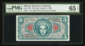 Military Payment Certificates:Series 641, Series 641 $5 PMG Gem Uncirculated 65 EPQ.. ...