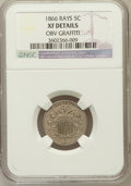 Shield Nickels, 1866 5C Rays -- Obverse Graffiti -- NGC Details. XF. NGC Census:(21/1444). PCGS Population (54/1492). Mintage: 14,742,...
