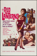 "Movie Posters:Drama, The Red Lanterns (Times, 1965). One Sheet (27"" X 41""). Drama.. ..."