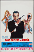 "Movie Posters:James Bond, From Russia with Love (United Artists, R-1970s). Belgian (14"" X21.25""). James Bond.. ..."