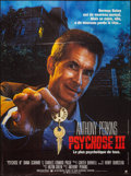 """Movie Posters:Horror, Psycho III (Universal, 1986). French Grande (45.5"""" X 61.5""""). Horror.. ..."""