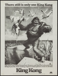 """King Kong (Paramount, 1975). Special Poster (17.5"""" X 23"""") Advance. Horror"""