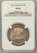 Commemorative Silver: , 1937 50C Antietam MS63 NGC. NGC Census: (109/2408). PCGS Population(364/4145). Mintage: 18,028. Numismedia Wsl. Price for ...