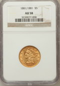 Liberty Half Eagles, 1881/1881 $5 Repunched Date AU58 NGC. FS-304. NGC Census: (0/0).PCGS Population (2/8)....