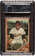 Baseball Cards:Unopened Packs/Display Boxes, 1962 Topps Baseball Cello Pack GAI NM 7 With Elston Howard on Back....