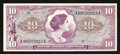 Military Payment Certificates:Series 651, Series 651 $10 Extremely Fine. . ...