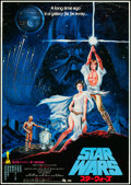 """Movie Posters:Science Fiction, Star Wars (20th Century Fox, 1977). Japanese B2 (20.25"""" X 28.5"""").Science Fiction.. ..."""