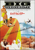 "Movie Posters:Sports, Big Wednesday (Warner Brothers, 1978) Japanese B2 (20.25"" X 28.5"") Style A. Sports.. ..."