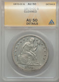 Seated Dollars, 1870-CC $1 -- Cleaned -- AU50 Details. ANACS. ...