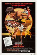 "Movie Posters:Action, Game of Death (Columbia, 1979). One Sheet (27"" X 41"") and UncutPressbook (Multiple Pages,.8.5"" X 14"") Action.. ... (Total: 2Items)"