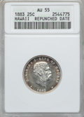 Coins of Hawaii, 1883 25C Repunched Date Hawaii Quarter AU55 ANACS. NGC Census:(57/944). PCGS Population (102/1236). Mintage: 500,000....
