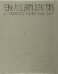 Books:Art & Architecture, [Chang Uc Chin] Chang Uc Chin 1963-1987. [No publisher stated], [no date, circa 1987]. Japanese text. Profusely ...