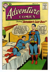 Adventure Comics #251 (DC, 1958) Condition: VF. Curt Swan, George Papp, Jack Kirby, and Henry Boltinoff. Overstreet 2006...