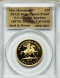 S.S.C.A. Relic Gold Medals, 1857/0 Restrike, 49er Horseman, Justh and Hunter Ten Dollar Gold,.906 Fine California Gold Proof Deep Cameo PCGS. S.S. Cent...