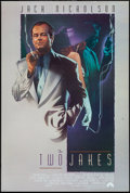 """Movie Posters:Crime, The Two Jakes (Paramount, 1990). One Sheet (27"""" X 40""""). Crime.. ..."""