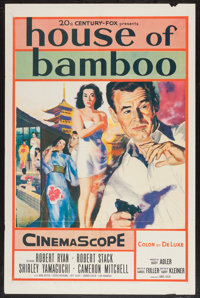 "House of Bamboo (20th Century Fox, 1955). One Sheet (27"" X 41""). Film Noir"