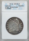 Bust Half Dollars, 1827 50C Square Base 2 -- Cleaned, Scratched -- ANACS. XF40Details. O-105. NGC Census: (92/1808). PCGS Population (178/15...
