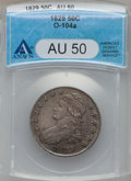Bust Half Dollars: , 1829 50C Small Letters AU50 ANACS. O-104a. NGC Census: (69/746).PCGS Population (142/695). Mintage: 3,712,156. Numismedia...