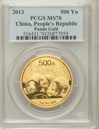 2013 China Panda Gold 500 Yuan (1 oz), MS70 PCGS. PCGS Population (153). NGC Census: (0)
