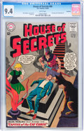 Silver Age (1956-1969):Mystery, House of Secrets #60 Savannah pedigree (DC, 1963) Condition: NM 9.4White pages....