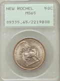 Commemorative Silver: , 1938 50C New Rochelle MS65 PCGS. PCGS Population (1519/1041). NGCCensus: (992/627). Mintage: 15,266. Numismedia Wsl. Price...