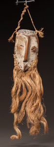 Tribal Art, A LEGA BWAMI SOCIETY MASK...