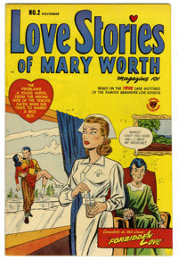 Love Stories of Mary Worth #2 Mile High pedigree (Harvey, 1949) Condition: VF/NM. 1940s newspaper reprints. Overstreet 2...