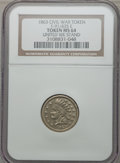 Civil War Patriotics, 1863 United We Stand MS64 NGC. Fuld-91/435e, R.8....