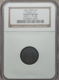 Civil War Merchants, 1863 Fred A. Plum, Goodyear India River Depot, Troy, NY, MS64 NGC.Fuld-NY890C-1h, R.6....