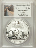China:People's Republic of China, 2013 10Y Panda Silver (1oz), MS69 PCGS. Great Wall of China. PCGS Population (3606/4890). ...