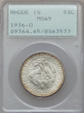 Commemorative Silver: , 1936-D 50C Rhode Island MS65 PCGS. PCGS Population (895/508). NGCCensus: (760/283). Mintage: 15,010. Numismedia Wsl. Price...