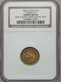 Civil War Merchants, 1862 W.B. Eager, Wholesale Agent, Elyria OH MS64 NGC.Fuld-OH290A-1b, R.2....