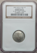 Civil War Merchants, 1863 H.M. Lane, Lamps, New York NY MS64 NGC. Fuld-NY630AP-13e,R.8....